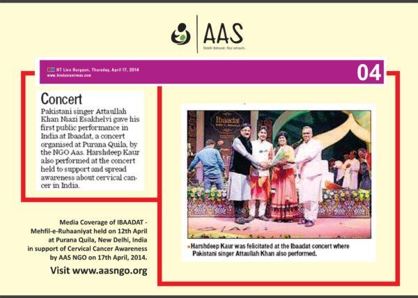 AAS NGO News Coverage9